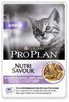 PRO PLAN Cat kaps. Junior Turkey 6x 85 g